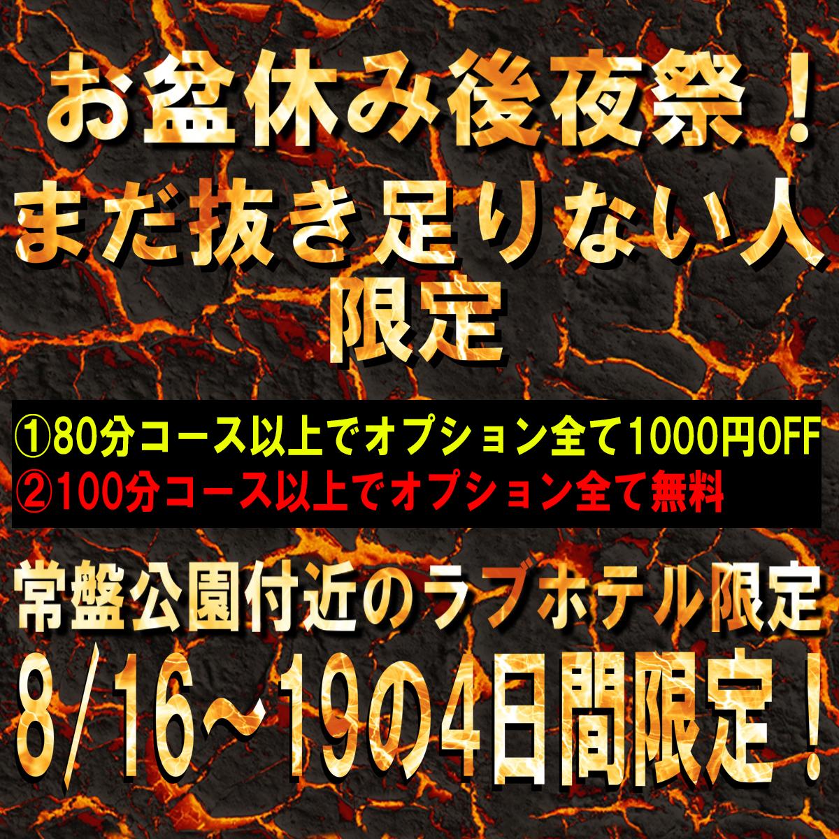 静岡ちゃんこ2_09